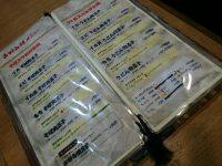20160706_mityan_hirosima_menu