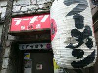 20160707_sugonibonagingoldengai_sinjuku3_in