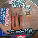 東京渡なべ監修 魚介豚骨醤油@日清食品