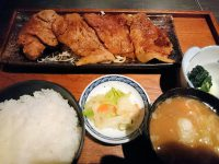 20160723_motufuku_hamamatutyo_syougakaraagemotuni