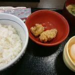 こだわり卵朝定食(みそ汁) @なか卯