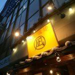 魚露温麺(ギョロオンメン) 凪 西新宿分店@東京都新宿区