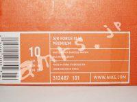 air_force3_hi_premium_escape_box