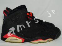 aj6retro_plus_bulls_outside