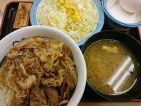20160903_matuya_lunch_premiumgmyntny