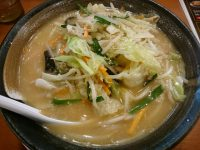 20161003_kourakuen_lunch_misoyasaira