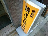 20161013_ryo_daimon_in