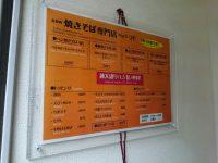 20161013_ryo_daimon_menu