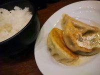 20161103_akatuki_nisihatiouji_gyouzarice