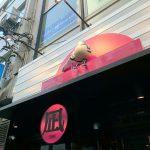 すごい煮干ラーメン凪 渋谷東口店@東京都渋谷区