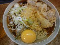 20161108_rokumonsoba_daimon_tentamaudon