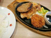 20161113_don_lunch_hamburgchickenfincutlet