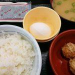 こだわり卵朝定食(豚汁)@なか卯