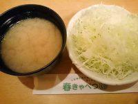 20161206_harukyabetu_hamamatutyo_okawarikya