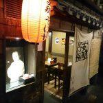 支那そばや@新横浜ラーメン博物館(神奈川県横浜市)