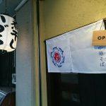 いづる@東京都港区