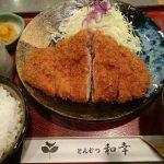メガロースかつ定食@とんかつ和幸
