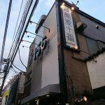 鶏そば十番156(イチコロ) 町田店@東京都町田市