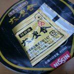 六厘舎 魚介豚骨中華そば@日清食品