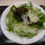 カツ丼(梅)、とん汁(大)、サラダ@かつや