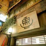 YUJI RAMEN@新横浜ラーメン博物館(神奈川県横浜市)