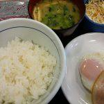 目玉焼きベーコン朝定食(みそ汁)@なか卯