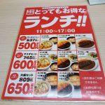 カツ丼(梅)、とん汁(小)、サラダランチセット@かつや