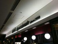 カフェアパショナート 新丸の内店@東京都千代田区