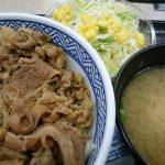 サラシア牛丼、Aセット@吉野家