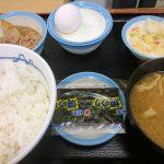 定番朝定食@松屋