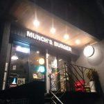 MUNCH'S BURGER SHACK(マンチズ バーガー シャック)@東京都港区