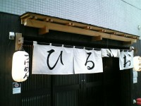 hirugao_sinjukugyoenmae_in061026