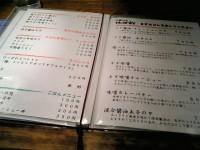 keppare_jinboutyo_menu061116