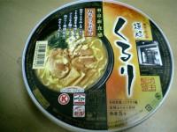 kururi_cr_top061112
