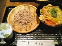 maki_nakano_sobakatu061107