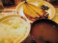 sakurasuisan_akasakamituke_ajihiraki061122