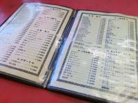20130107_daisintei_nisihatiouji_menu