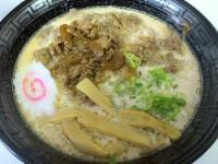 20130119_champ_kannda_nikudamara