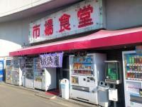 20130201_akibaya_kanagawa_in