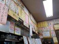 20130201_akibaya_kanagawa_menu