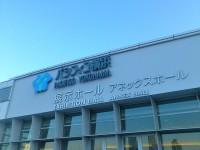 20130201_akibaya_kanagawa_pacificoyokohama