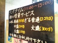 hanabiya_sinjuku_ls060515