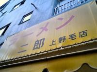 jiro_kaminoge_in070119