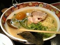 nanasi_ueno_rat070118