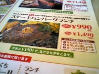 sengoku_hongou3_menuup061008