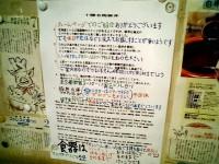 sirakaba_sinjuku3_mb061203