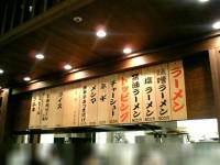 sumire_kawasaki_menu061210