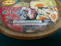 20130218_lawson_nagi_cup