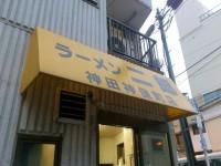 20130331_jiro_jinboutyo_in