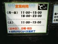 domiso_kyoubasi_time070202